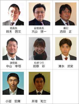 経営開発委員会