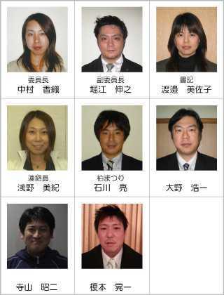 社会福祉委員会