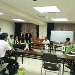 千葉県商工会議所青年部連合会第3回4区総務情報伝達委員会1