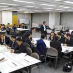 官民合同研修会HPアイキャッチ