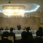 千葉県商工会議所青年部連合会第5会役員会1