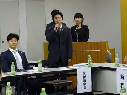 4区総務伝達委員会9