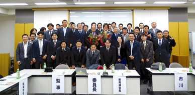 4区総務伝達委員会アイキャッチ