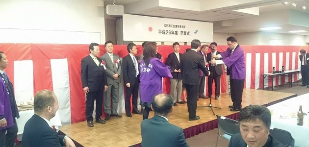 松戸卒業式4